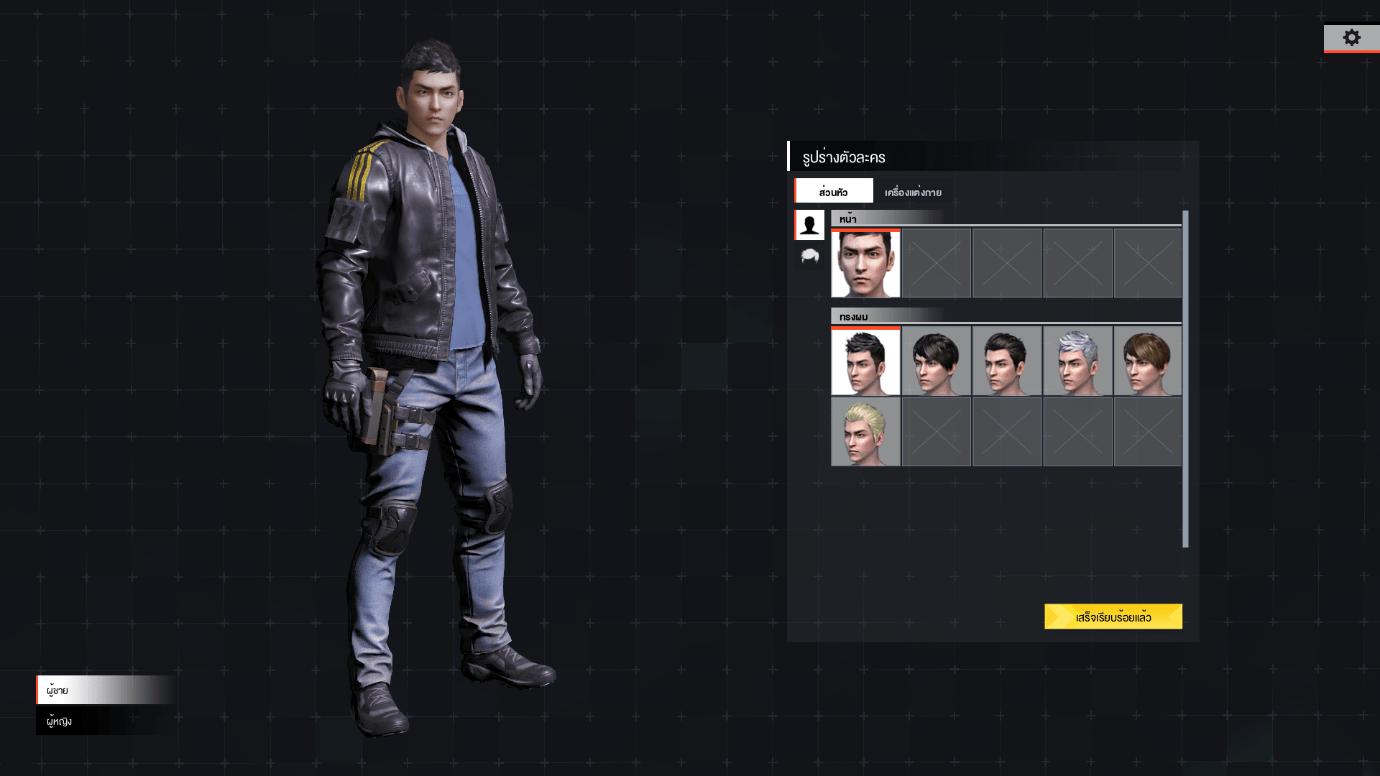 roe-avatar