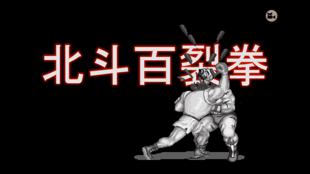 Mortal Kombat Fatalities en Street Fighter