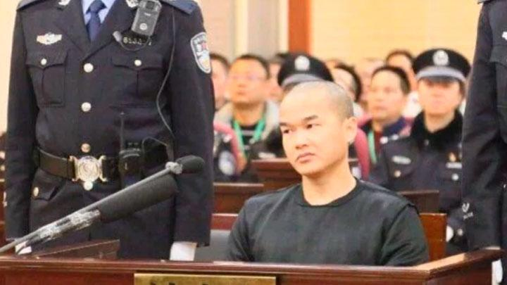 Pena de muerte en China