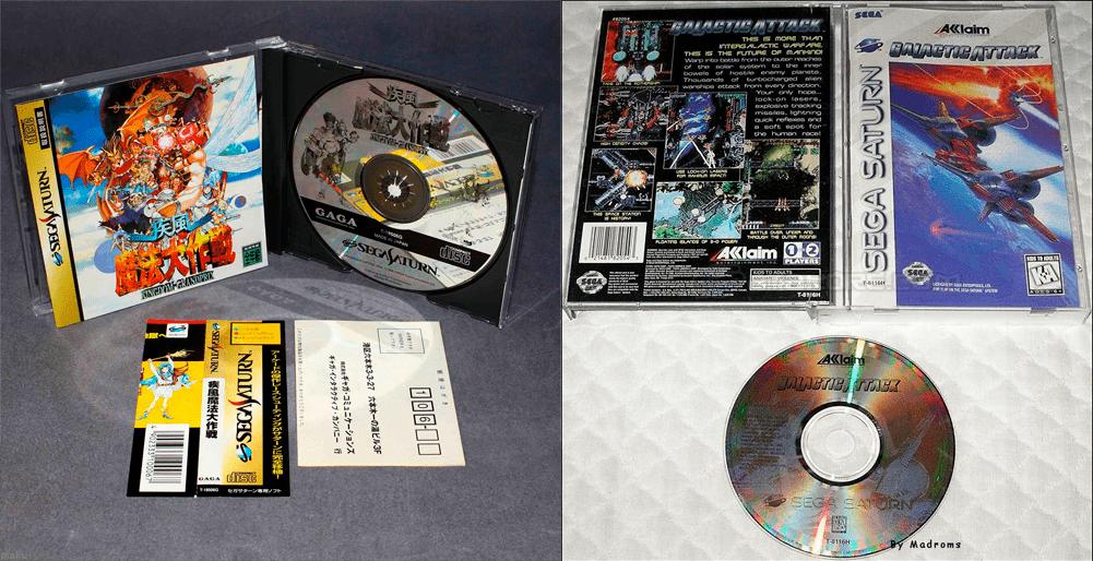 Sega Saturn cases Japón vs US