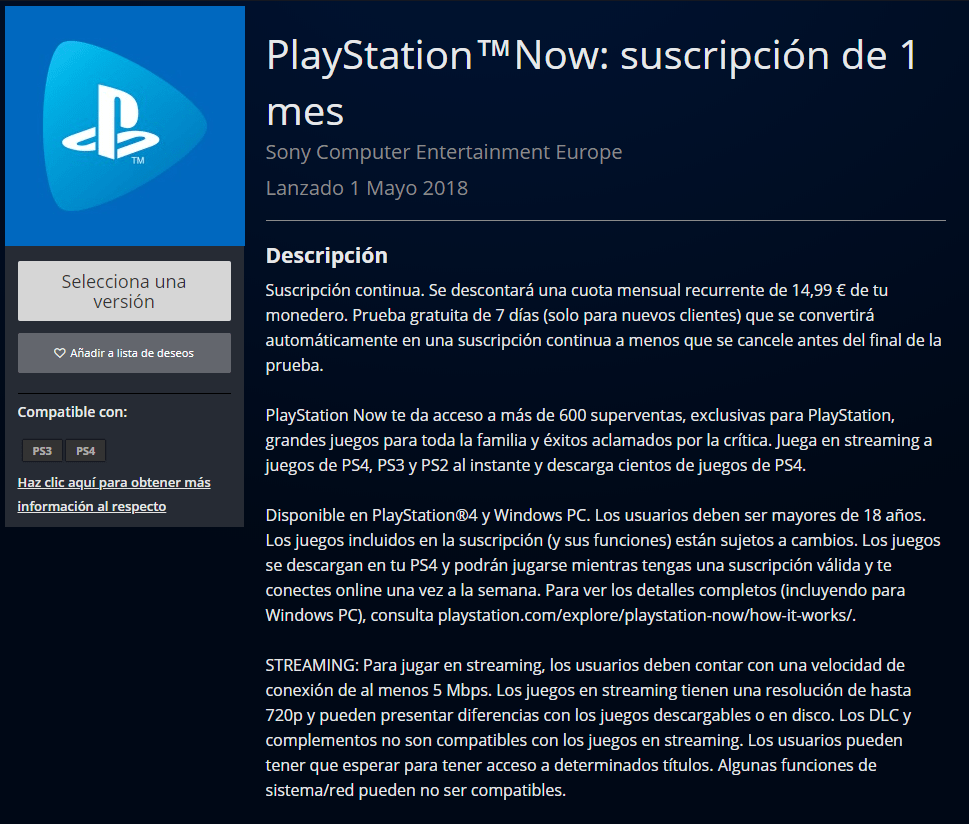 PS Now España