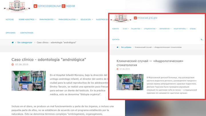 noticia rusia